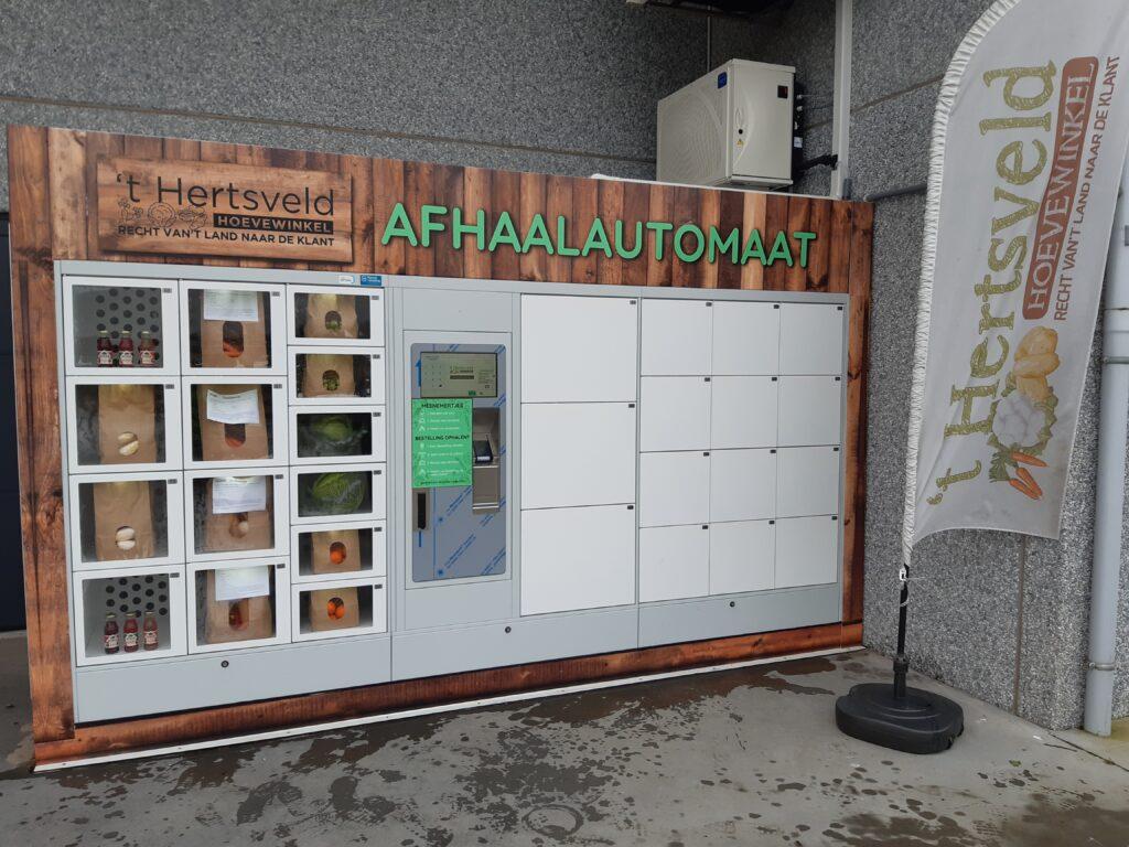 Gekoelde afhaalautomaat
